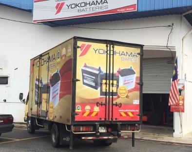 T1 Terengganu